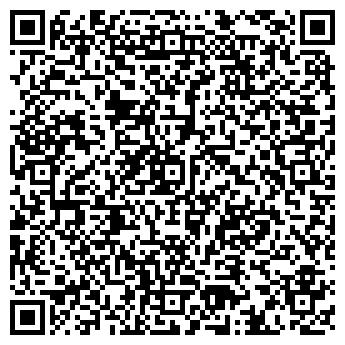 QR-код с контактной информацией организации ЖЕТИГЕН + ЭЛИТНАЯ ГОСТИНИЦА