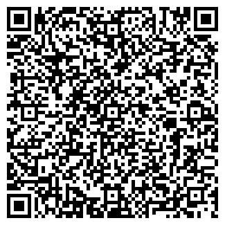 QR-код с контактной информацией организации КАРИС