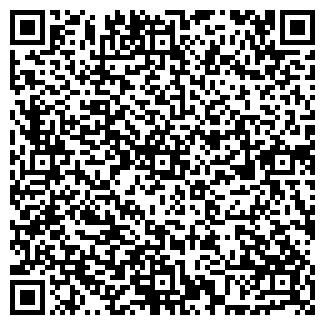 QR-код с контактной информацией организации КЕЙ ЭНД КЕЙ ОСОО