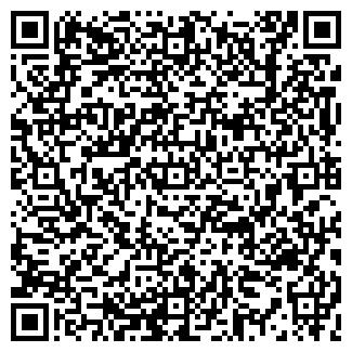 QR-код с контактной информацией организации КЕН-КОЛ ОСОО