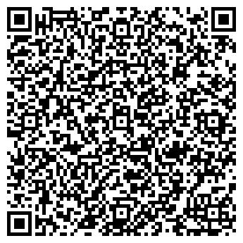 QR-код с контактной информацией организации КЫРГЫЗГАЗСЕРВИС ОСОО