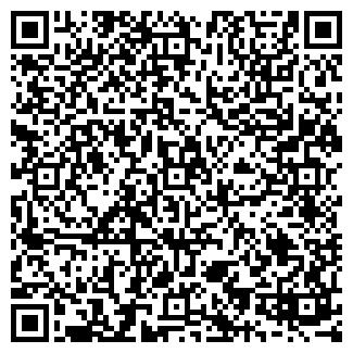 QR-код с контактной информацией организации МЕЧТА ОСОО