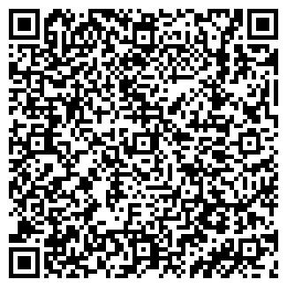 QR-код с контактной информацией организации ОШСКАЯ ПВЭС