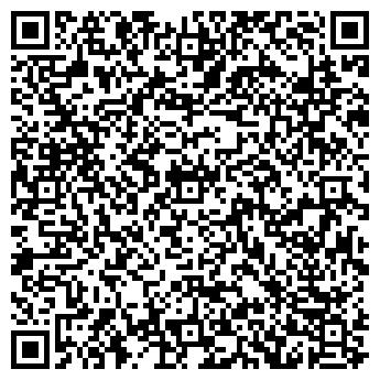 QR-код с контактной информацией организации ОШСКОЕ УПП КОС И КОГ