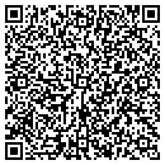 QR-код с контактной информацией организации ОШ-БАЗАРЫ ОСОО