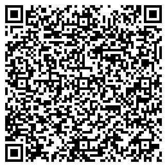 QR-код с контактной информацией организации ОШ-РЕГИСТР ОСОО