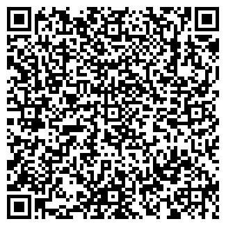 QR-код с контактной информацией организации ХОФНУНГ НКЦ
