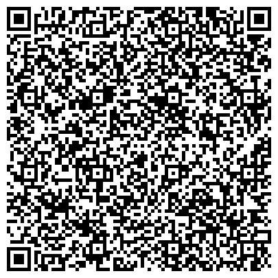 QR-код с контактной информацией организации ДОРОЖНО-ЭКСПЛУАТАЦИОННОЕ ПРЕДПРИЯТИЕ N958