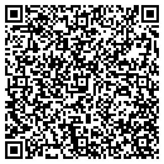 QR-код с контактной информацией организации КЛЕНОВЫЙ ЛИСТ