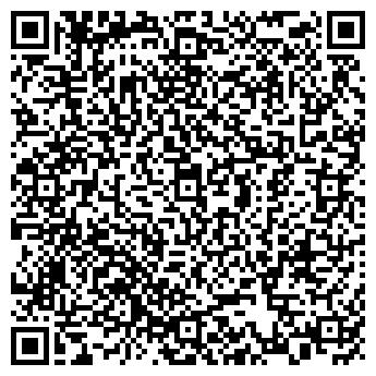 QR-код с контактной информацией организации АЗИЯСТРОЙ-ИНДУСТРИЯ
