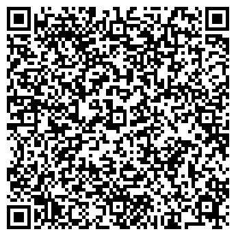 """QR-код с контактной информацией организации Лечебно-оздоровительный центр """"Чон-Туз"""""""