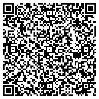 QR-код с контактной информацией организации ГУЛАЗЫК
