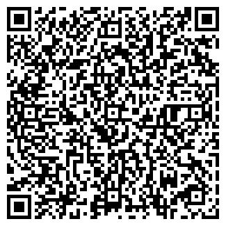 QR-код с контактной информацией организации УТАН