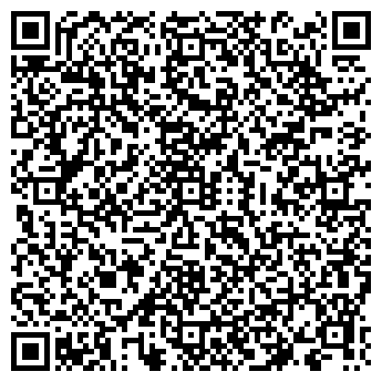 QR-код с контактной информацией организации ЭМТВ ТЕЛЕВИДЕНИЕ