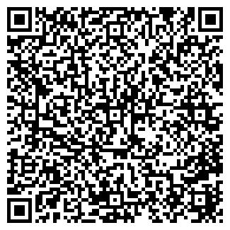 QR-код с контактной информацией организации АНТЕН ТВ