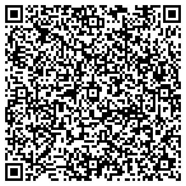 QR-код с контактной информацией организации КАРАКОЛЬСКИЙ ГОРОДСКОЙ ГОСУДАРСТВЕННЫЙ АРХИВ