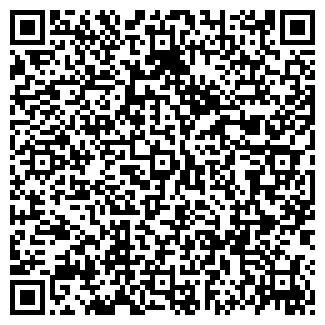QR-код с контактной информацией организации АО УЛАН