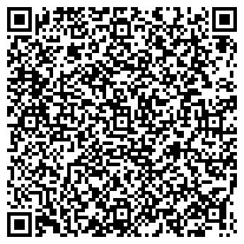QR-код с контактной информацией организации АЗИАТСКИЕ ЗВЕЗДЫ