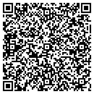 QR-код с контактной информацией организации ЧП ИКРАМОВ