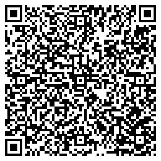 QR-код с контактной информацией организации КУМТОР ТД