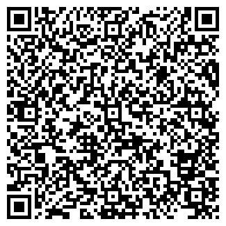 QR-код с контактной информацией организации РАДИО ЛВ