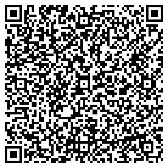 QR-код с контактной информацией организации ЦДО ЫГУ ИМ. К. ТЫНЫСТАНОВА