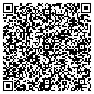 QR-код с контактной информацией организации ОО ЭКОТРЕК