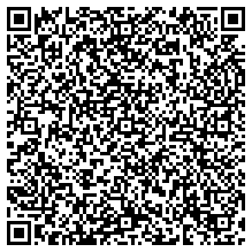 QR-код с контактной информацией организации ПАНФИЛОВСКИЙ РАЙОННЫЙ ГОСУДАРСТВЕННЫЙ АРХИВ