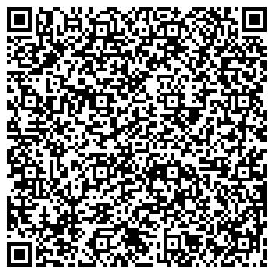 QR-код с контактной информацией организации ЖАЙЫЛСКИЙ ФИЛИАЛ ЧУЙСКОГО ОБЛАСТНОГО ГОСУДАРСТВЕННОГО АРХИВА