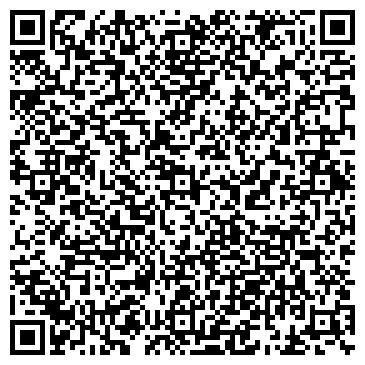 QR-код с контактной информацией организации ОАО КАРАБАЛТИНСКИЙ ГОРНОРУДНЫЙ КОМБИНАТ