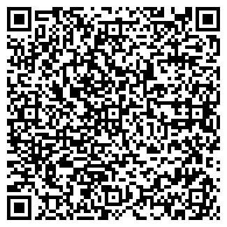 QR-код с контактной информацией организации БАКАЙ-МЕДИКАЛ