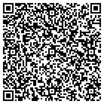 QR-код с контактной информацией организации КАРАБАЛТАКИЛЕМ