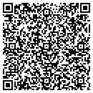 QR-код с контактной информацией организации КУРУЛУШ