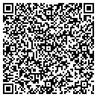 QR-код с контактной информацией организации МАЗАЛЬ
