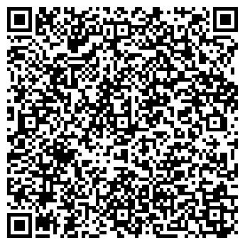 QR-код с контактной информацией организации ИСЫКАТИНСКАЙ РАЙГОСАДМИНИСТРАЦИЯ