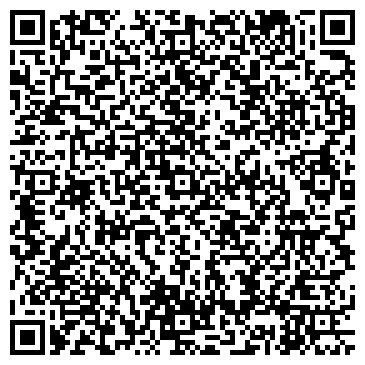 QR-код с контактной информацией организации ЛЯЙЛЯКСКИЙ РАЙОННЫЙ ГОСУДАРСТВЕННЫЙ АРХИВ