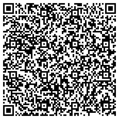 QR-код с контактной информацией организации АЗИЯ-ТРЕККИНГ ОЗДОРОВИТЕЛЬНЫЙ ЦЕНТР