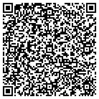 QR-код с контактной информацией организации АЙГУЛЬ АО