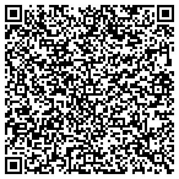 QR-код с контактной информацией организации АЛТЫН ЖАЙЫК ОСОО