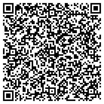 QR-код с контактной информацией организации АРЗЫГЕН ОСОО