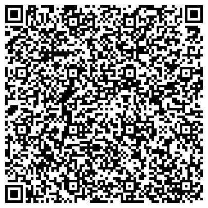QR-код с контактной информацией организации БАЙ-ТУШУМ МКА ФИНАНСОВЫЙ ФОНД ЖАЛАЛАБАТСКИЙ ФИЛИАЛ
