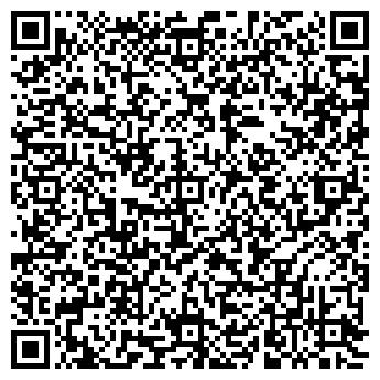 QR-код с контактной информацией организации БАКАЙ АО