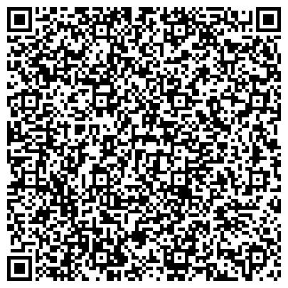 QR-код с контактной информацией организации ГЛАВГОСТЕХИНСПЕКЦИЯ ЖАЛАЛАБАТСКОЙ ОБЛ., МЕЖРАЙОННЫЙ ОТДЕЛ