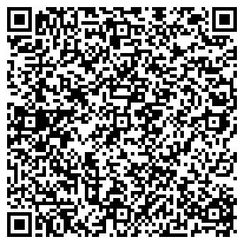 QR-код с контактной информацией организации ГЛОРИ ОСОО