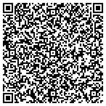 QR-код с контактной информацией организации ГОРНЫЙ ХРУСТАЛЬ ОСОО