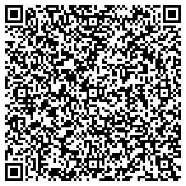 QR-код с контактной информацией организации ДЕНИС АЗИЯ КТС ОСОО