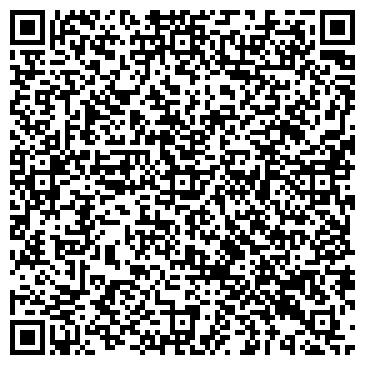 QR-код с контактной информацией организации ДИЛГИР ОСОО
