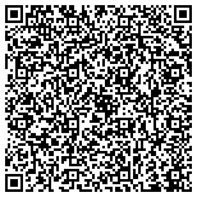 QR-код с контактной информацией организации ЖАЛАЛАБАТСКИЙ КОММЕРЧЕСКИЙ ИНСТИТУТ