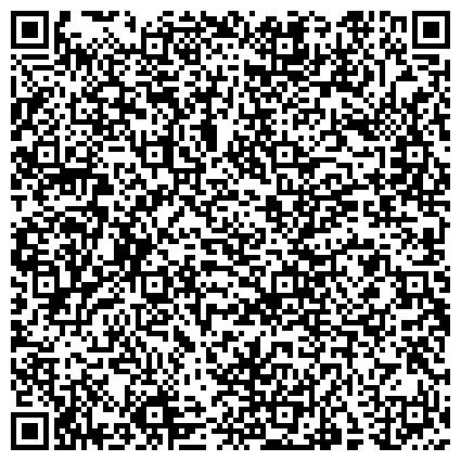 QR-код с контактной информацией организации ЖАЛАЛАБАТСКИЙ ОБЛАСТНОЙ ЦЕНТР САНИТАРНО-ЭПИДЕМИОЛОГИЧЕСКОГО НАДЗОРА