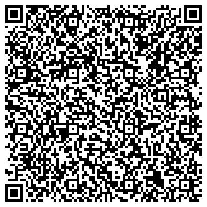 QR-код с контактной информацией организации ЖАЛАЛАБАТСКИЙ ЦЕНТР ПО БОРЬБЕ И ПРОФИЛАКТИКЕ СПИДА